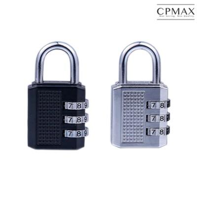 CPMAX 密碼鎖 行李鎖 旅行鎖 密碼掛鎖 超強鋅合金鎖 腳踏車鎖 四位數密碼難破解 H78 (2.9折)