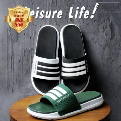 CPMAX 加厚增高舒適流行拖鞋 運動涼鞋 休閒涼鞋 拖鞋涼鞋 夏天涼鞋 男涼鞋 S87
