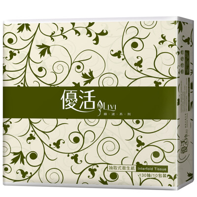 Livi優活抽取式衛生紙130抽x80包/箱 (9.1折)