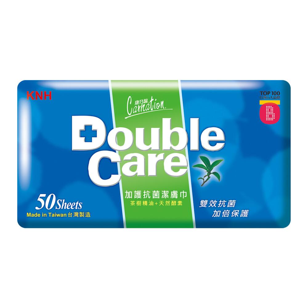 康乃馨抗菌濕巾 double care (50片x12包/箱)