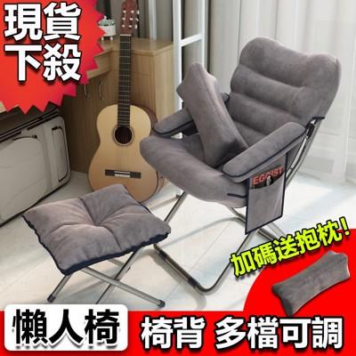 美好家居折疊懶人沙發椅(單人) 買就送抱枕1個 (7折)