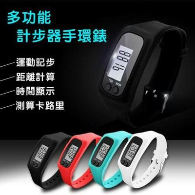 智能電子計步錶 時間 計步 卡路里 路程 運動計步器 更是時尚手錶 舒適矽膠材質錶帶 多功能記錄您的 (2.2折)