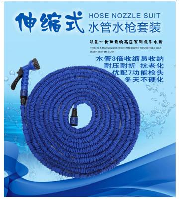 最新型七段15M神奇彈性伸縮水管 (附水龍頭接榫)(AG3905) (5.8折)
