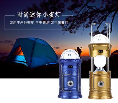 5801舞台馬燈(AG61109) 舞台野營燈炫彩投射帳篷燈舞台燈露營燈(KO40) (5.3折)
