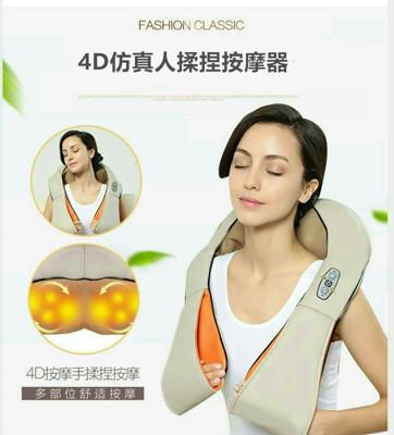 16顆4D立體按摩大師肩帶 (3.4折)