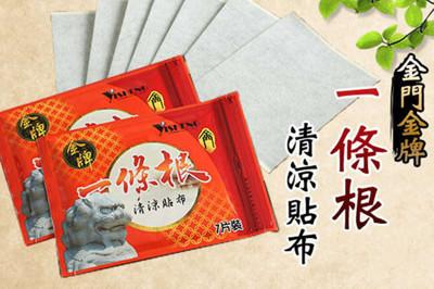 【金門金牌】一條根清涼貼布(7片/包) (4.3折)