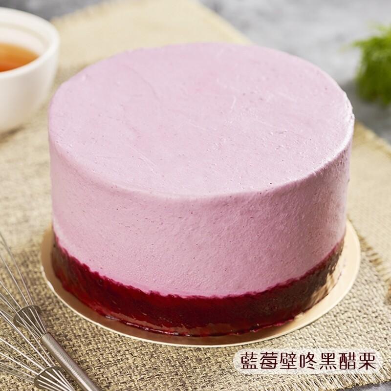 2020蘋果蛋糕評比第三名藍莓壁咚黑醋栗 6吋