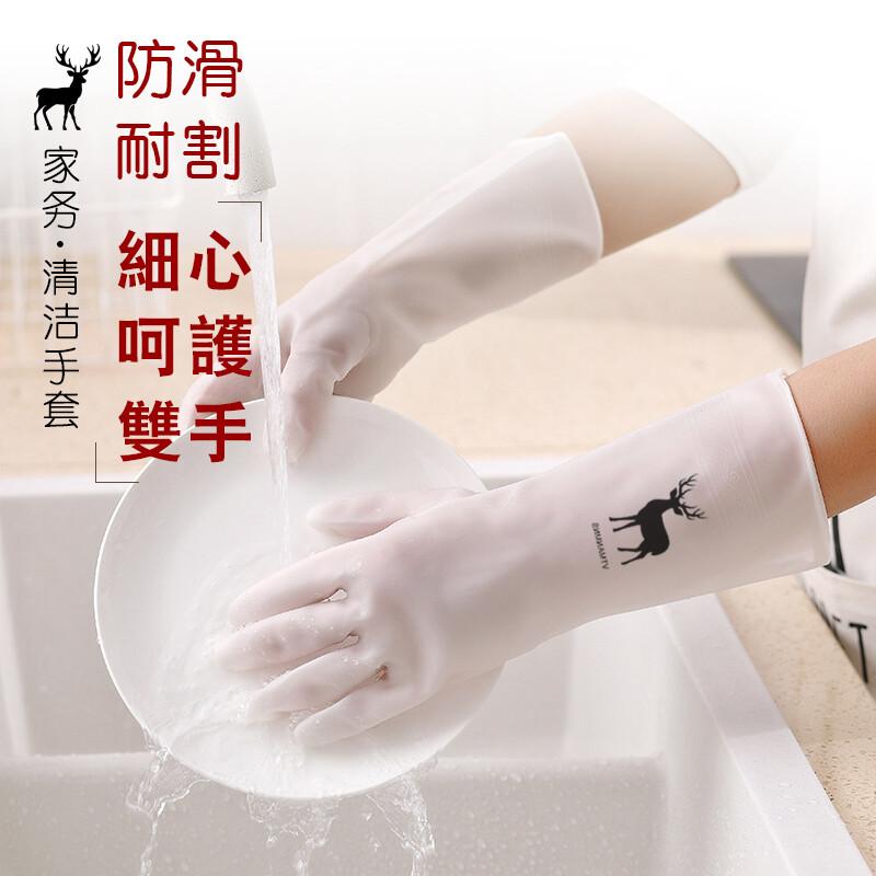 ladymay柔軟舒適防割耐磨家務清潔手套