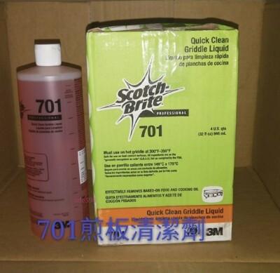 3M煎板清潔劑(高溫清潔劑) ,FDA認證,鐵板燒業者指定專用,煎台,鐵板,白鐵 (6.4折)