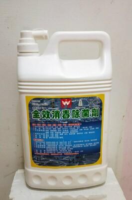 (防疫必備)二氧化氯300PPM高濃度除菌液3785ml/SGS檢驗 (4.8折)