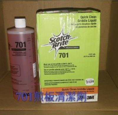 3M煎板清潔劑(高溫清潔劑) ,FDA認證,鐵板燒業者指定專用,煎台,鐵板,白鐵清潔劑 (8.1折)