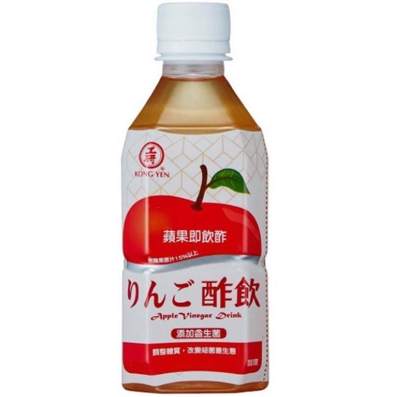 全省免運 工研醋蘋果即飲酢 350ml x 24瓶 工研醋 蘋果醋 益生菌 水果醋 果汁 餐廳
