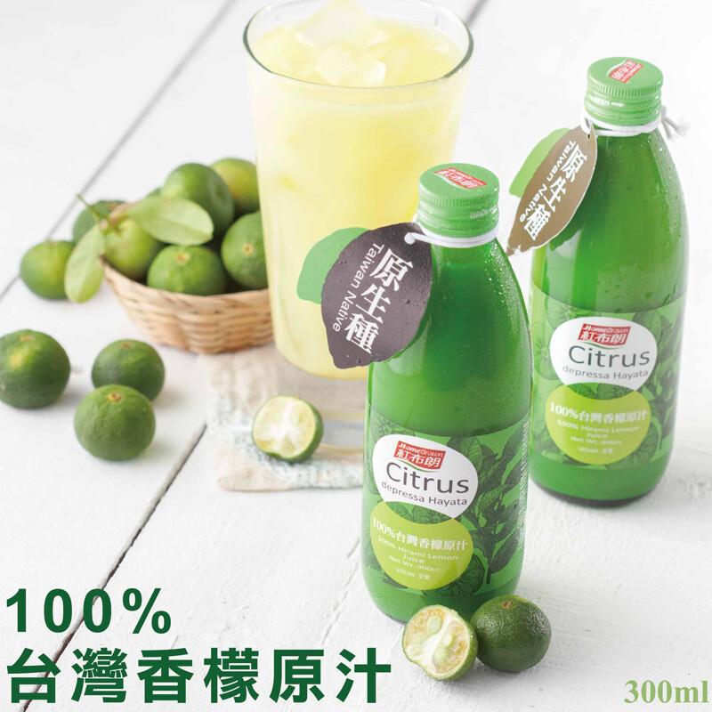 紅布朗 台灣香檬原汁 300ml(罐裝)