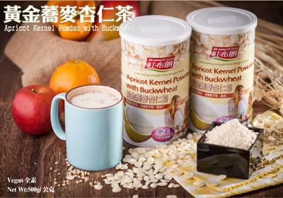 紅布朗 黃金蕎麥杏仁茶 500g (8折)
