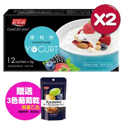 紅布朗 優格粉(2g*12包X2盒)-買就送3色葡萄乾/乙袋 (7.1折)