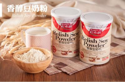 紅布朗 香醇豆奶粉 400g (8.1折)