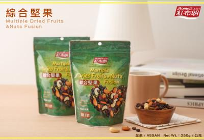 紅布朗 綜合堅果 250g(袋裝) (7.9折)