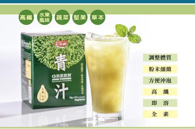 紅布朗 青汁(19g*10包) (8.1折)
