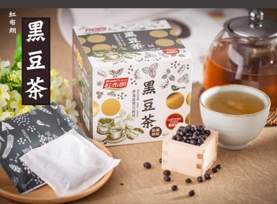 紅布朗 黑豆茶 (15g*10包) (8折)