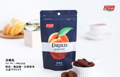 紅布朗 杏桃乾 100g(袋裝) (8.1折)