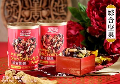 紅布朗 綜合堅果200g (7.9折)
