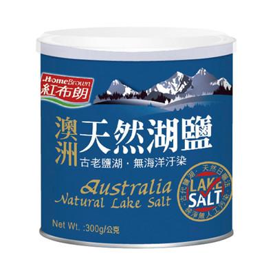 紅布朗 澳洲天然湖鹽 300g (8折)