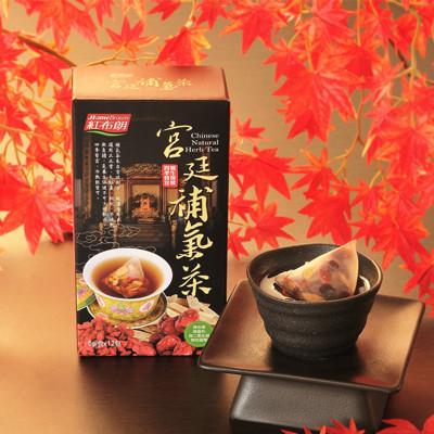 紅布朗 宮廷補氣茶 (6g*12袋) (8.1折)