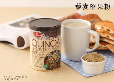 紅布朗 藜麥堅果粉 200g (8.1折)