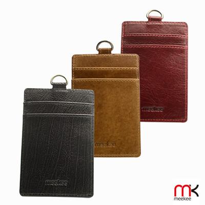 Meekee 真皮工藝時尚豎式證件套 gogoro感應卡套 gogoro鑰匙卡套 gogoro卡套 (6.1折)