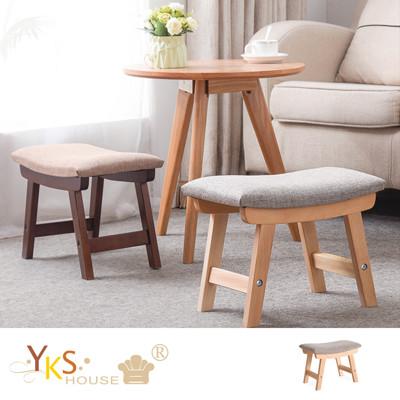 【YKS】彎彎創意造型小椅/腳椅/板凳 (8.2折)