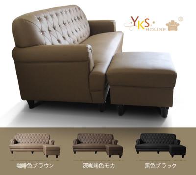【YKSHOUSE】小法式L型獨立筒皮沙發組(三色可選) (4.4折)