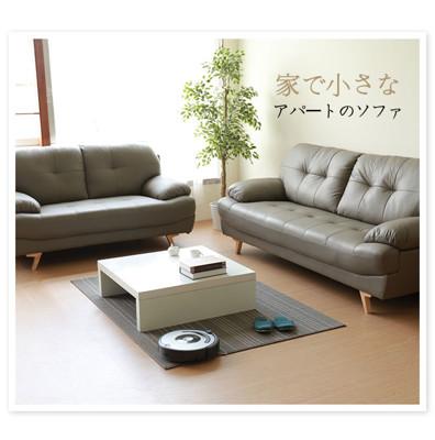 【擇木深耕】高第2+3人座真皮沙發-獨立筒版 (8.1折)