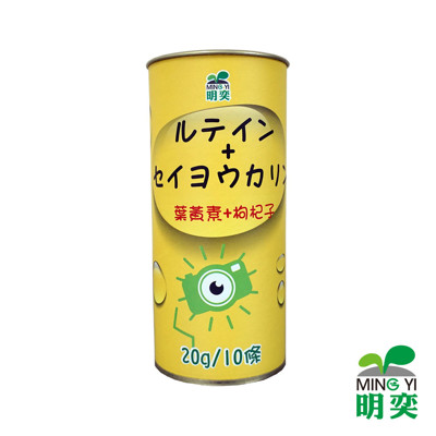 [明奕]QQ葉黃素+枸杞子目明凍(10條X1罐) (4折)