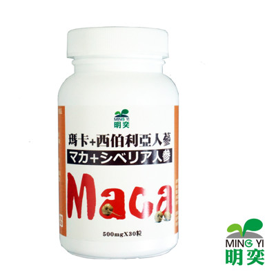 [明奕] 瑪卡+西伯利亞人蔘(30粒X1入) (2.5折)