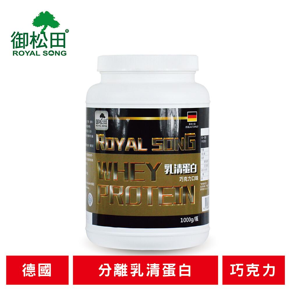 御松田乳清蛋白巧克力口味(1000g/瓶)