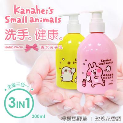 卡娜赫拉的小動物洗手乳搭配組(奧圖曼玫瑰香水6瓶+檸檬馬鞭草6瓶)/箱 (4.2折)