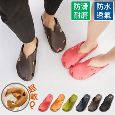 男女橡膠軟Q休閒居家包頭涼鞋 (2折)