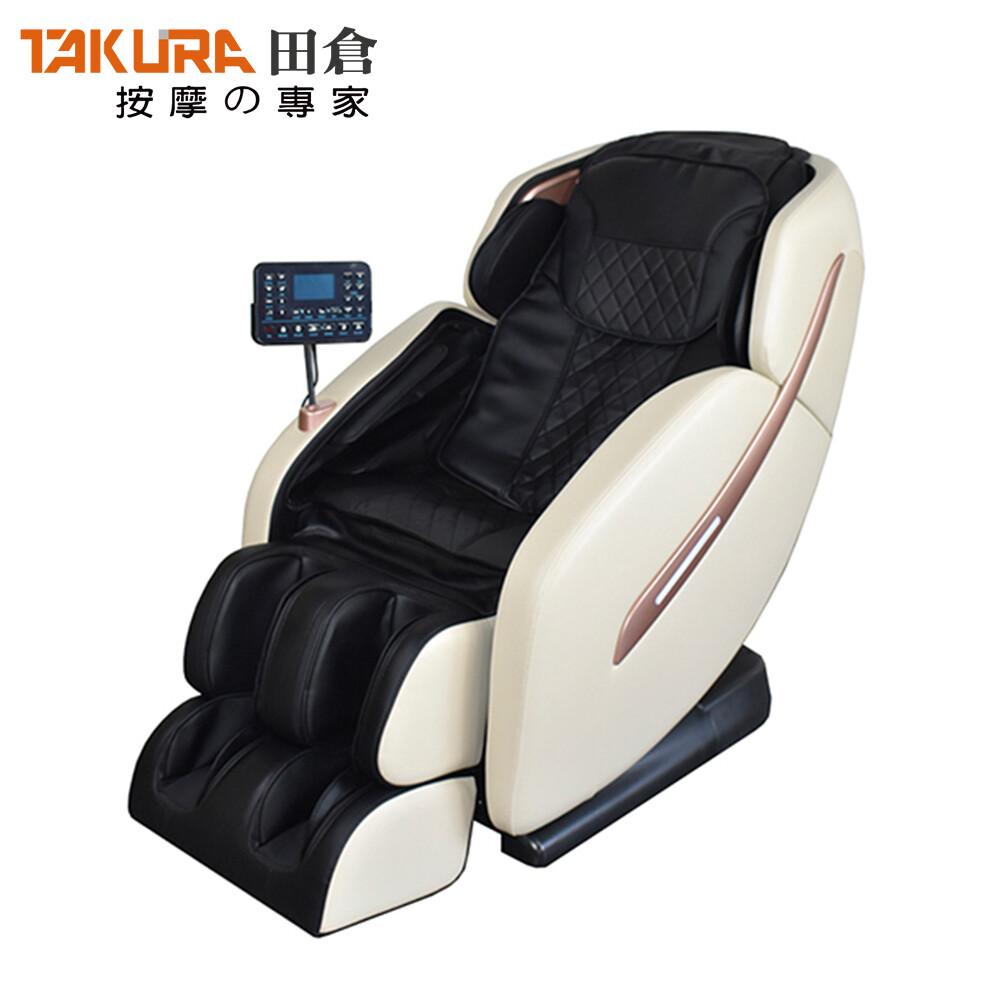 takura 田倉 舒享新坐感按摩椅 9521