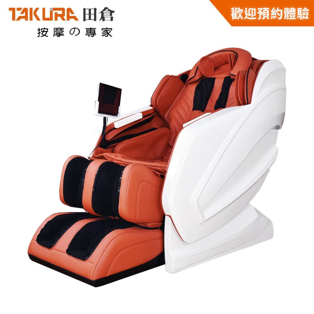 takura 田倉 ls極致尊爵按摩椅(sl型/腿部揉捏腳底滾輪/零重力) 760
