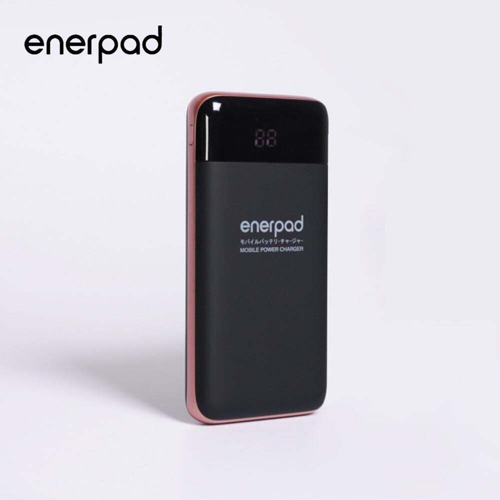 enerpad微電腦pd行動電源10000mah(q-910)