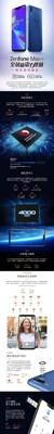 【福利品】ASUS華碩ZenFoneMax(M2)ZB633KL全螢幕怪獸智慧手機(3G/32G)藍 (7.3折)
