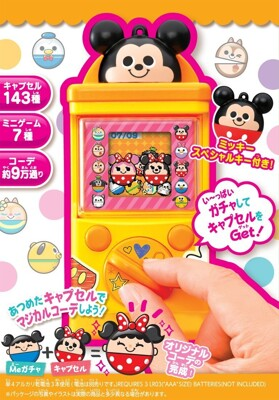 【TAKARA TOMY】日本 迪士尼 Disney 米老鼠 口袋虛擬扭蛋機 (6.6折)