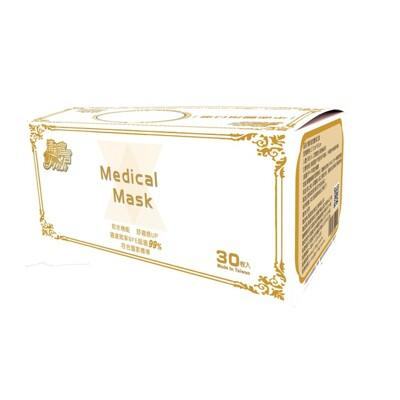 【清新宣言】台灣製造 醫療口罩 醫用口罩 雙鋼印 櫻花粉 (30入/盒) 兩盒 (8.2折)
