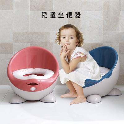兒童坐便器 學習馬桶 兒童馬桶 座便器 (8.2折)