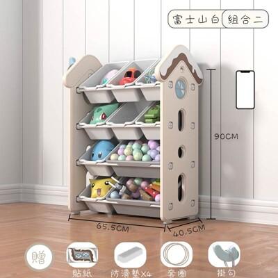 甜品屋玩具收納架 玩具收納櫃 玩具收納【組合2】