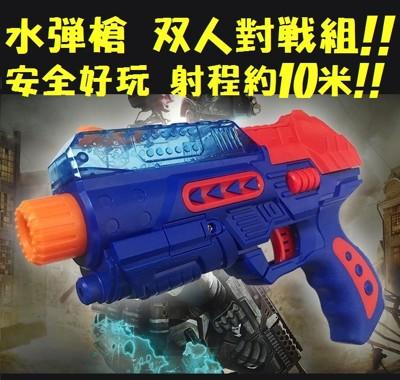 【水彈槍 雙人對戰組】軟彈+水彈兩用槍,EVA子彈+水晶彈+吸盤式軟彈NERF (6.3折)
