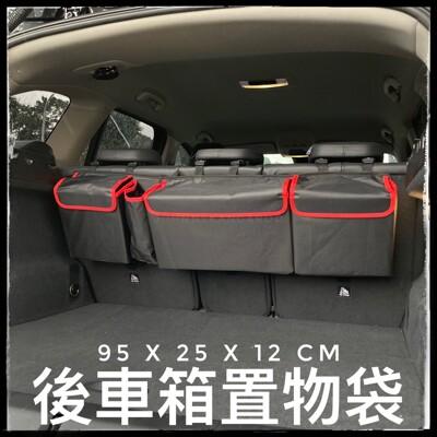 ★Lexus★魔鬼氈後車箱置物袋★RX NX CT★休旅車 汽車收納 行李箱後車廂 (8.9折)