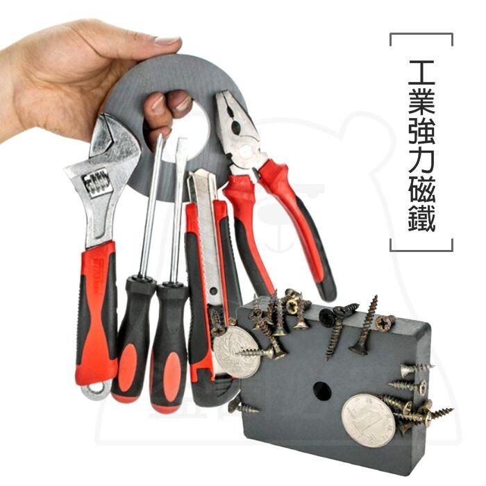 工業強力磁鐵 方型磁鐵 圓型磁鐵 鐵氧磁 超強吸力