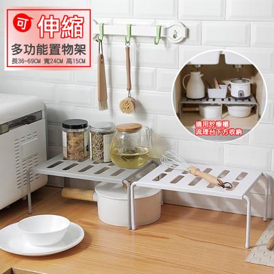 廚房多功能可伸縮置物架