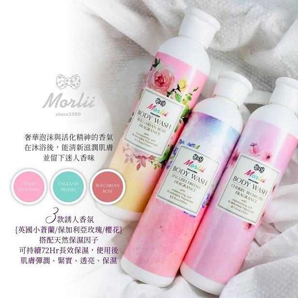 xuan nise 璇妮詩  台灣 茉爾麗身體清潔香氛沐浴露 250ml